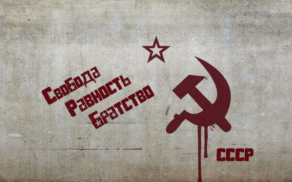soviet-union-wallpaper-x-hd-p-PIC-MCH02822-1024x640 Soviet Union Flag Live Wallpaper 12+