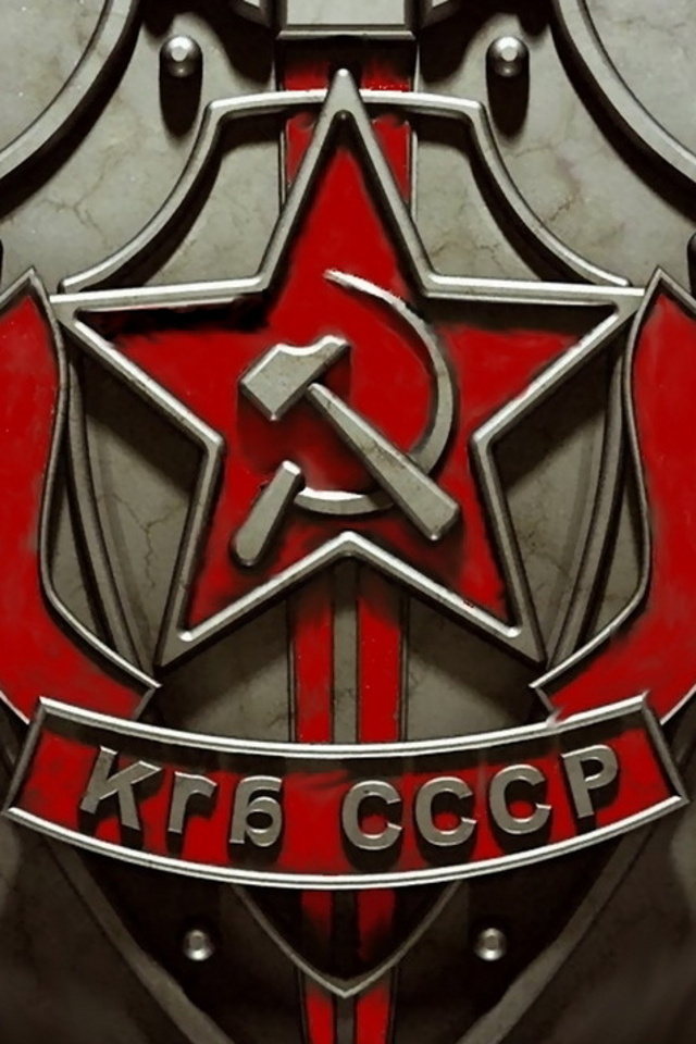 soviet-union-wallpapers-PIC-MCH023064 Soviet Union Symbol Wallpaper 36+