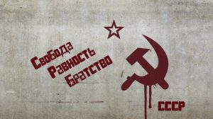 Soviet Union Wallpaper Hd 25+