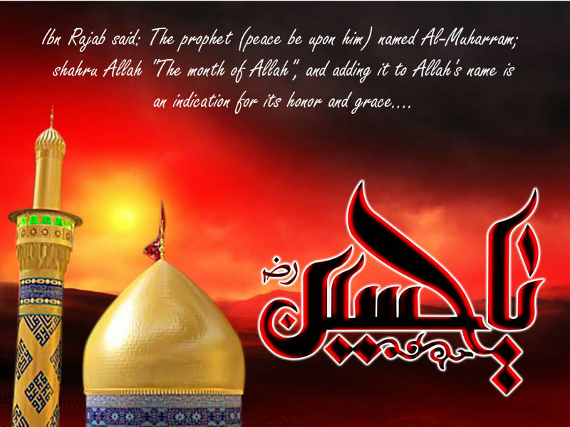 Best-Collection-Of-Muharram-Wallpapers-PIC-MCH045787 Roza E Imam Hussain Hd Wallpapers 12+