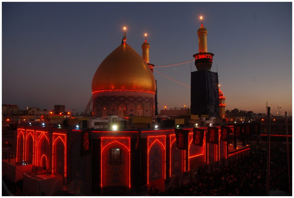 Imam-Husayn-R.A-Shrine-Pictures-PIC-MCH075238-1024x690 Imam Hussain Name Hd Wallpaper 42+