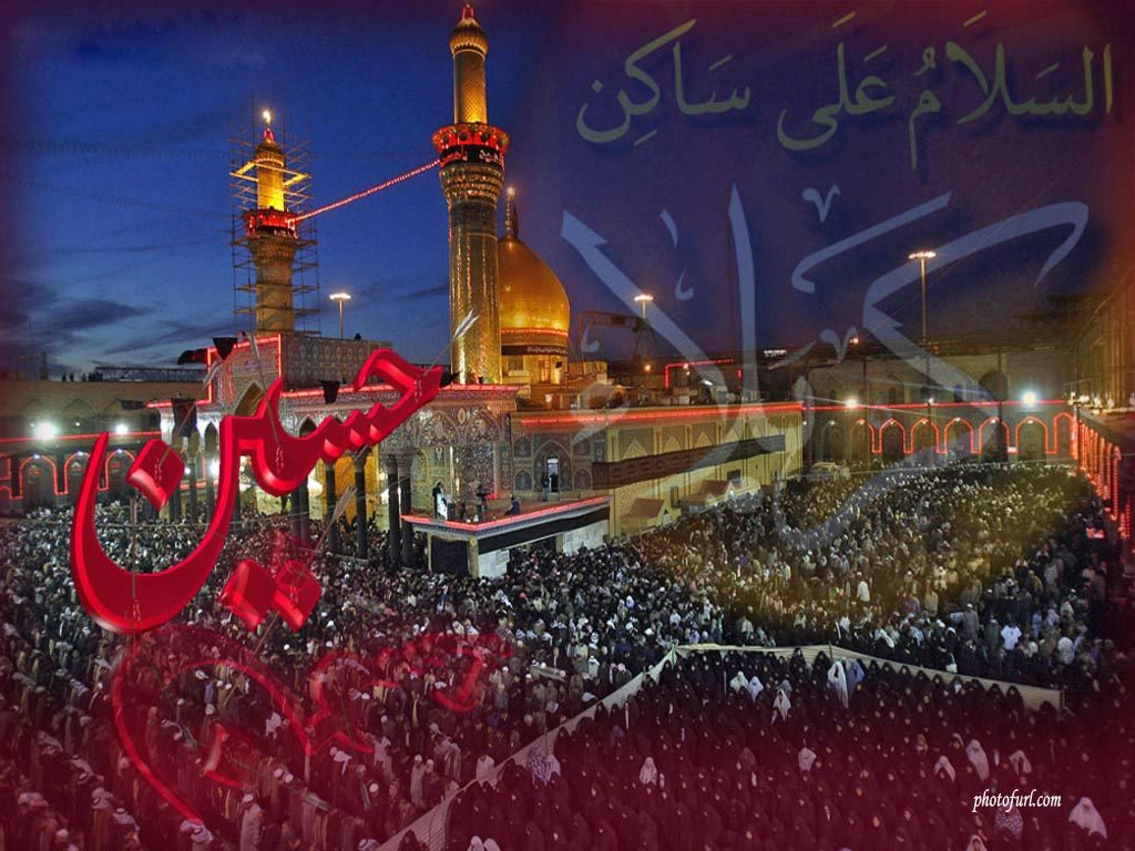 Imam-Hussain-a.s-HD-Wallpapers-PIC-MCH075241-1024x768 Imam Hussain Name Hd Wallpaper 42+