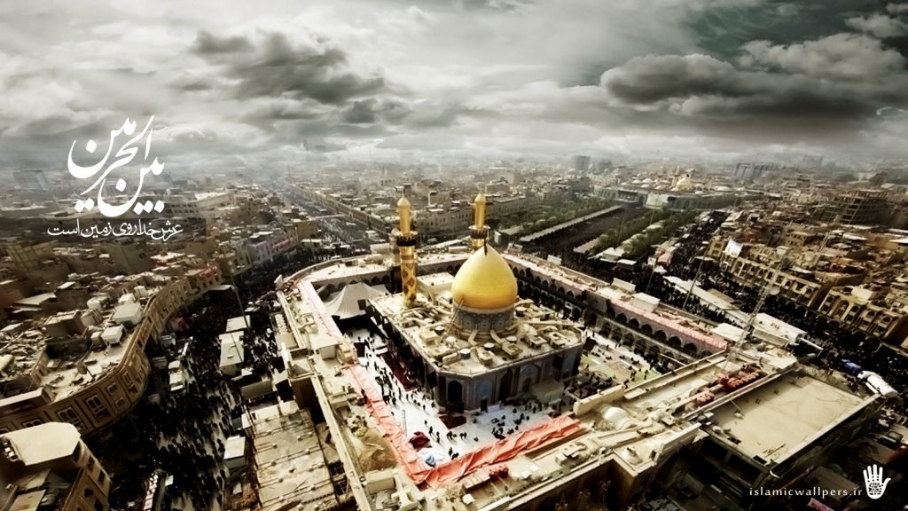 Karbala-Desktop-Pictures-Free-Download-PIC-MCH079471-1024x576 Imam Hussain Shrine Hd Wallpapers 34+