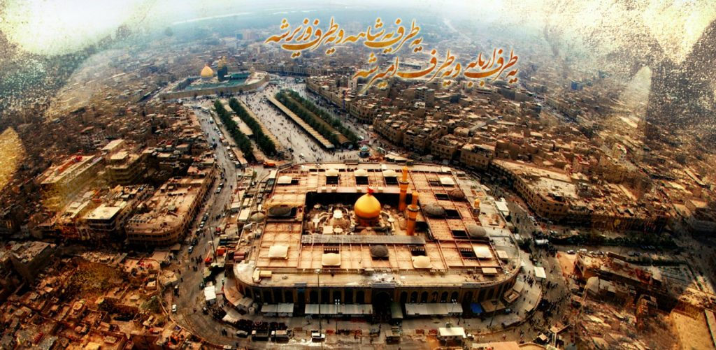 Karbala-HD-Picture-PIC-MCH079472-1024x501 Imam Hussain Shrine Hd Wallpapers 34+