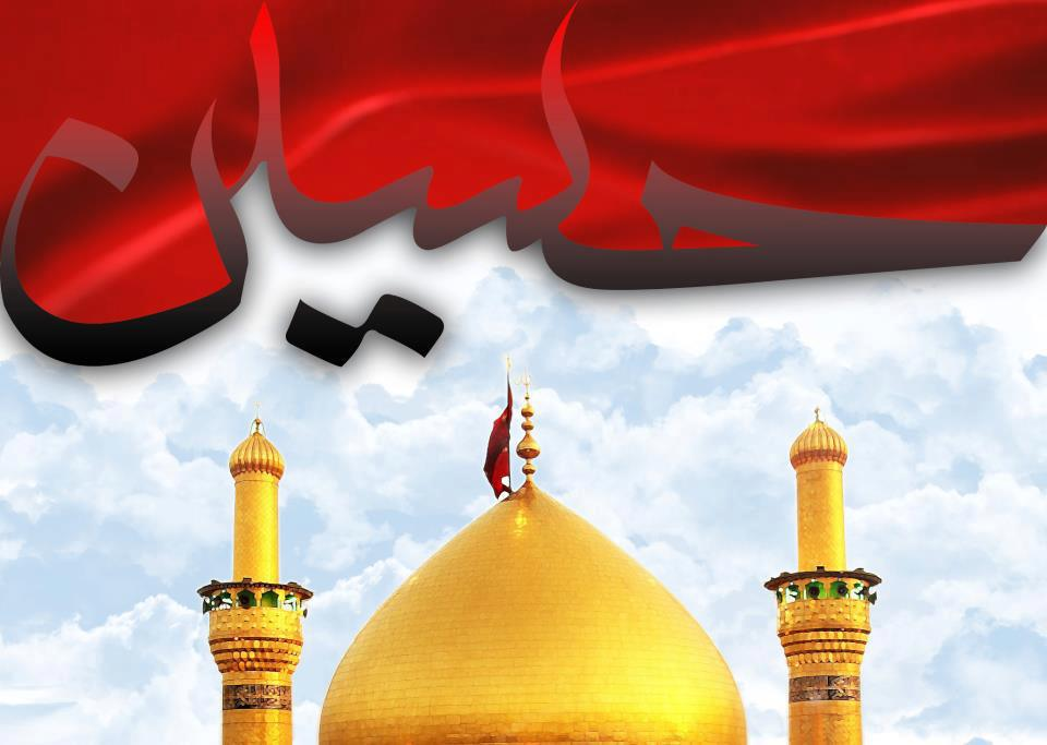 Muharram-ul-Haram-HD-Wallpapers-PIC-MCH087965 Imam Hussain Name Hd Wallpaper 42+