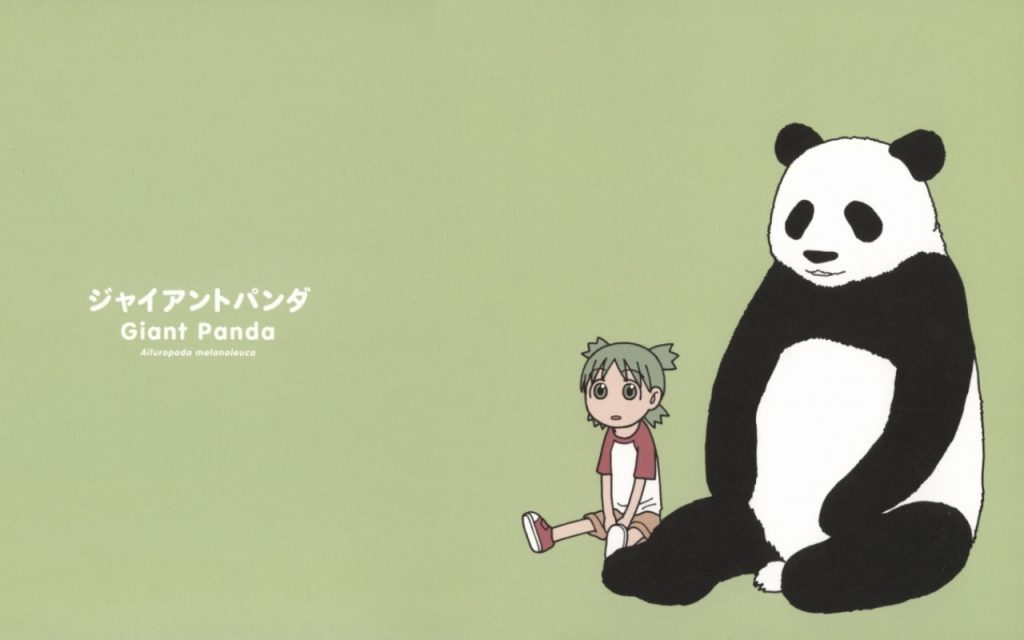 Panda-Anime-Background-HD-Wallpapers-PIC-MCH092980-1024x640 Animated Panda Bear Wallpaper 27+