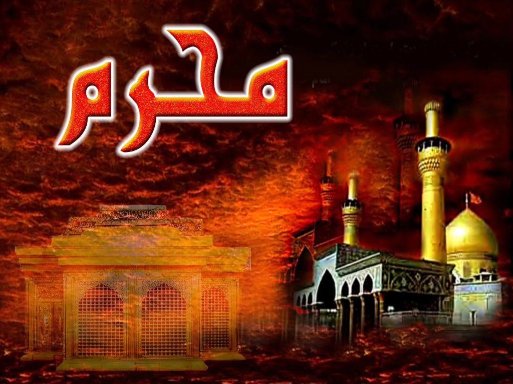 Wallpaper-of-Roza-Imam-Hussain-a.s-PIC-MCH0112324-1024x768 Imam Hussain Name Hd Wallpaper 42+