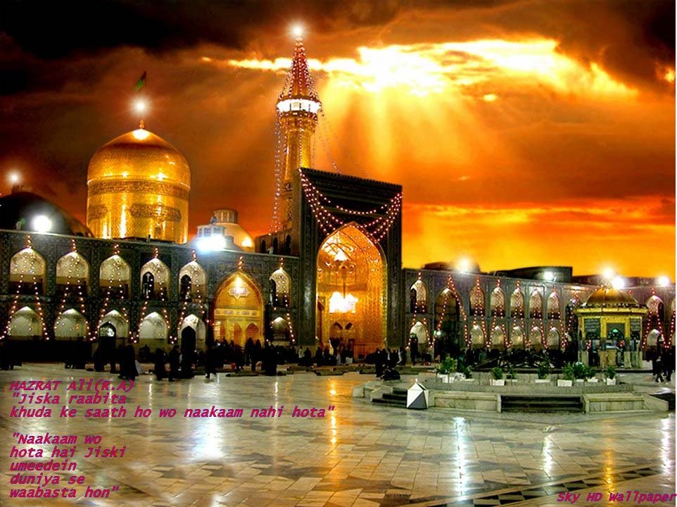 Wallpapers-Imam-Ali-Roza-HD-Images-PIC-MCH0115167 Roza Imam Hussain Hd Wallpapers 10+