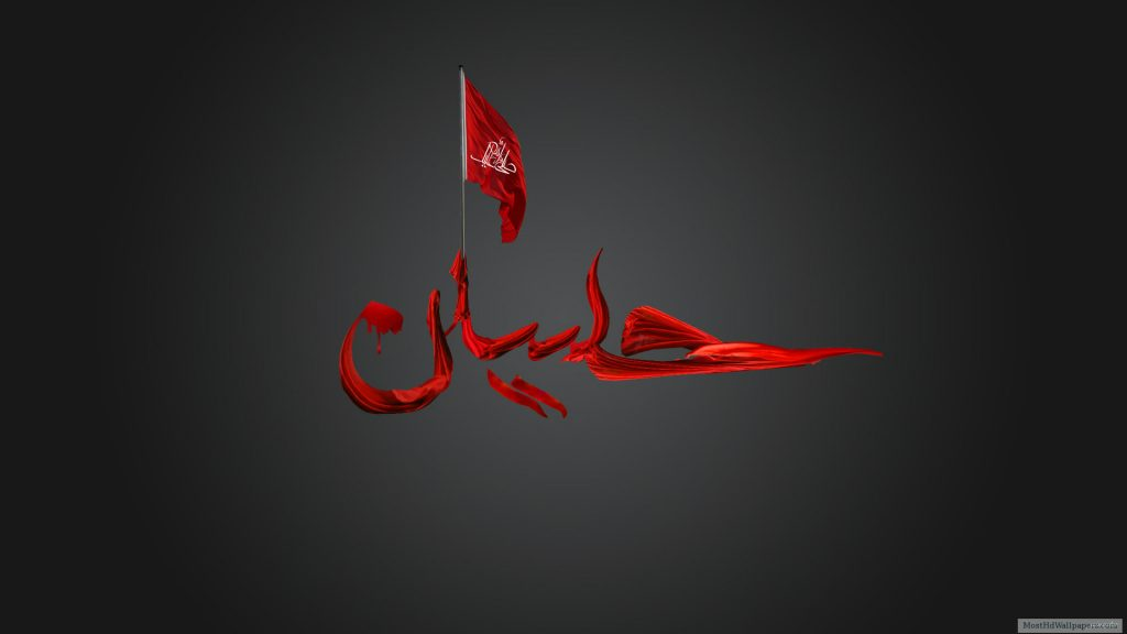 Ya-Hussain-Most-Beautiful-Wallpaper-PIC-MCH0120414-1024x576 Imam Hussain Name Hd Wallpaper 42+