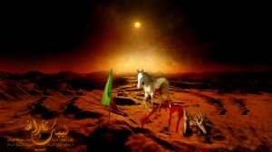 Hazrat Imam Hussain Hd Wallpapers 22+