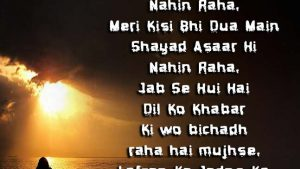 Wallpaper Heart Touching Quotes 12+