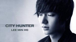 Lee Min Ho Wallpaper Hd 17+