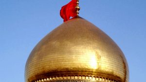 Roza Imam Hussain Hd Wallpapers 10+