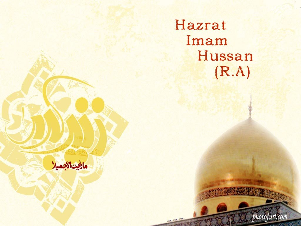 shia-wallpaper-PIC-MCH0101382-1024x768 Imam Hussain Name Hd Wallpaper 42+